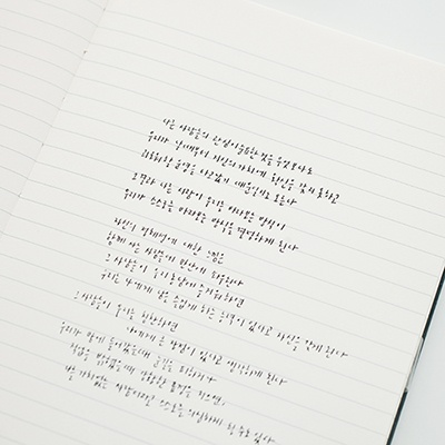MOMENT NOTE v.2 유선 L