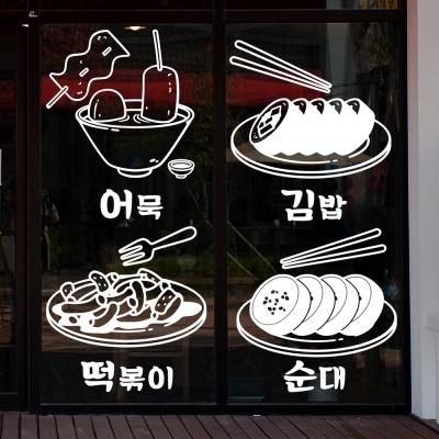 idk489-어!김떡순(대형)