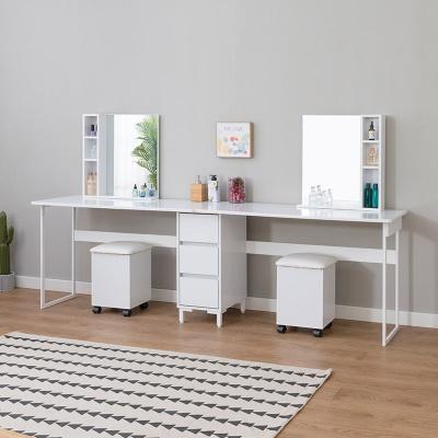보몽 스틸 수납 화장대 2인 거울 + 의자 포함
