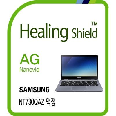노트북 펜 액티브 NT730QAZ 저반사 액정보호필름 1매