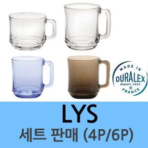 [듀라렉스] 리스 컵, 리스 머그 set (6p)