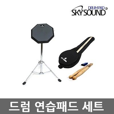 [스카이사운드] 드럼연습 세트