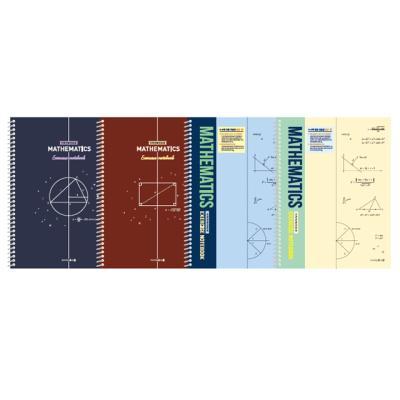 2000 수학전용연습장