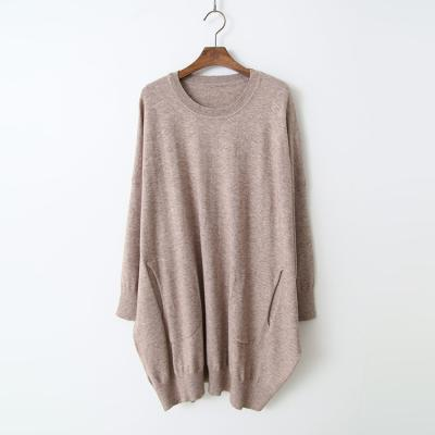 Wool N Modal Pocket Knit