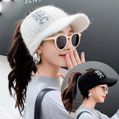 비시 보아캡 포근 털 니트 모자