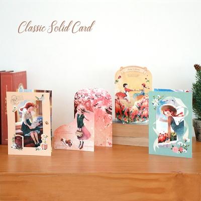 클래식 입체카드