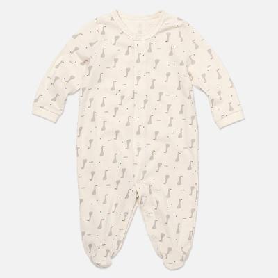 [위드오가닉] 오가닉 발달이우주복 아기오리