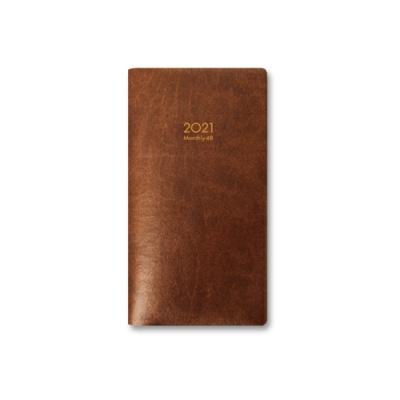 양지사 2021 먼슬리48