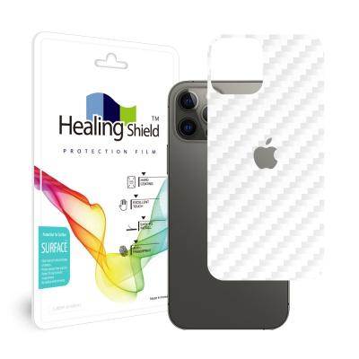 아이폰12 프로 카본화이트 후면보호필름 1매