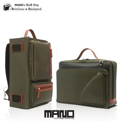 마노 B&B Bag 카키 (서류가방 겸용 백팩)