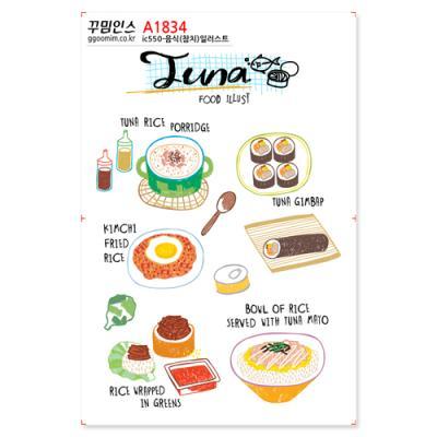 A1834-꾸밈인스스티커_음식(참치)일러스트