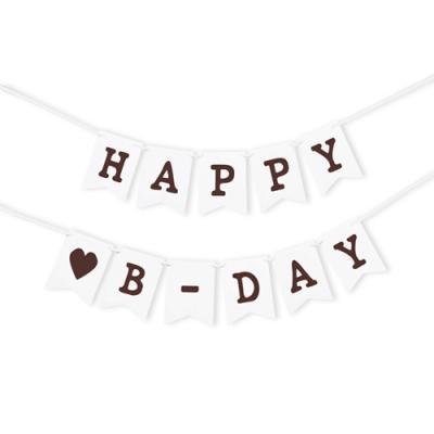 생일 플래그 가랜드