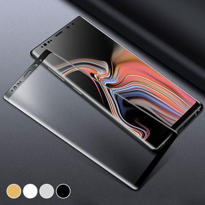 PF002 아이폰12미니 엣지 커버 화면보호 액정 필름