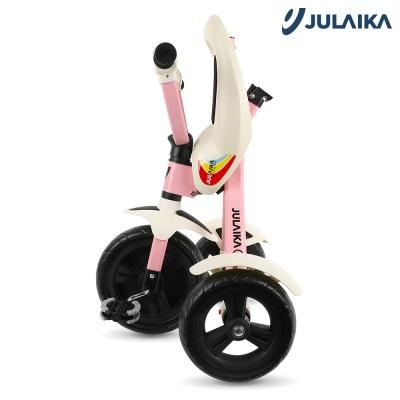 줄라이카 접이식 세발자전거 J9 폴딩 트라이크 핑크