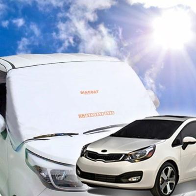 올뉴프라이드 자동차 앞유리 햇빛가리개