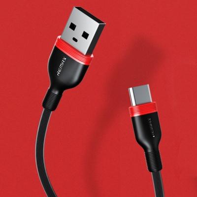 리맥스 8핀 블랙 고속 충전 USB  RC-126i