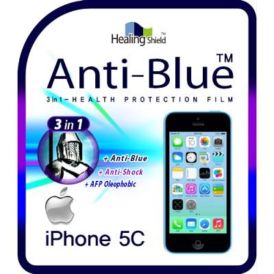 [힐링쉴드] 아이폰5C 3in1 블루라이트차단 충격흡수필름 2매+후면보호필름 1매(HS140313)