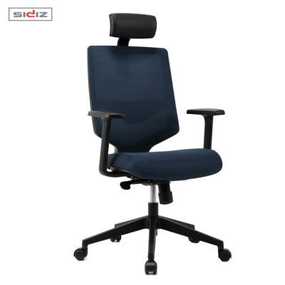 스트라이프 메쉬 의자 NEW T350HFL (요추지지대 포함)