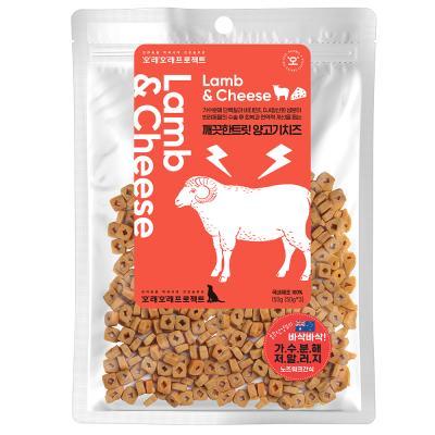 [체질개선] 가수분해간식 양치즈 강아지트릿 150g