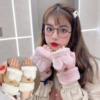 레이즈 무스탕 토끼 장갑 페이크퍼 장갑