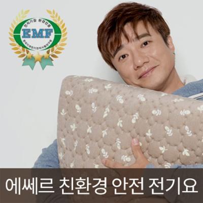 에쎄르 EMF인증 엠보싱 더블 전기요 SN-DW-102