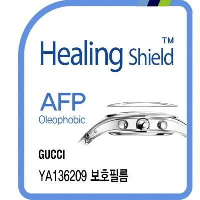 구찌 YA136209 올레포빅 액정보호필름 2매(HS1765450)