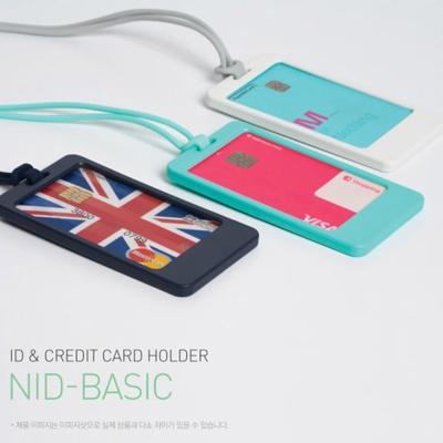 아이리버 ID & CREDIT 카드홀더