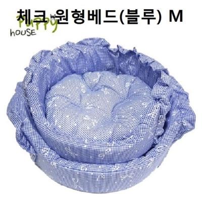 반려견집 애완견집 퍼피하우스 원형베드 블루 M