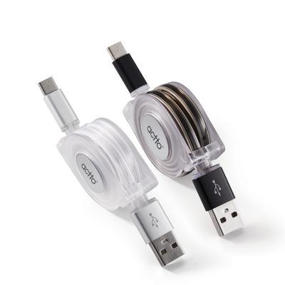 엑토 LED 타입C 충전 데이터 케이블 TC-12
