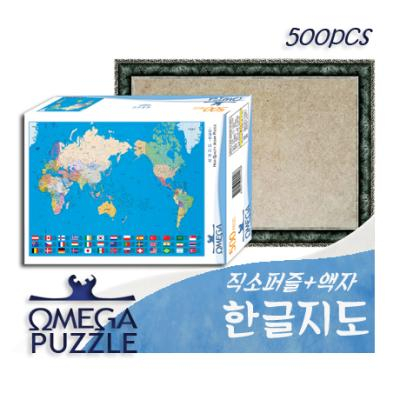 500pcs 직소퍼즐 한글지도 540 + 액자세트
