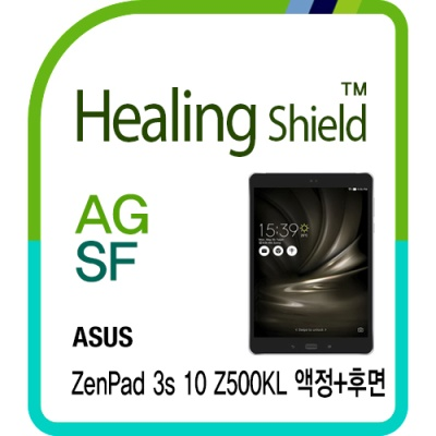 젠패드 3s 10 Z500KL 지문방지 1매+버츄얼스킨 2매