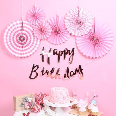 심플 파티 장식세트 (생일 핑크)