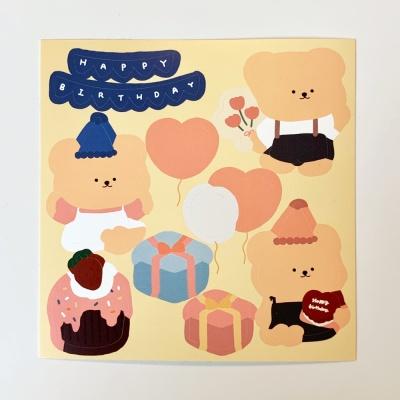 [밤토리상점]생일 씰스티커