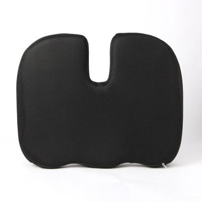 바른자세 메모리폼 골반 방석(블랙)
