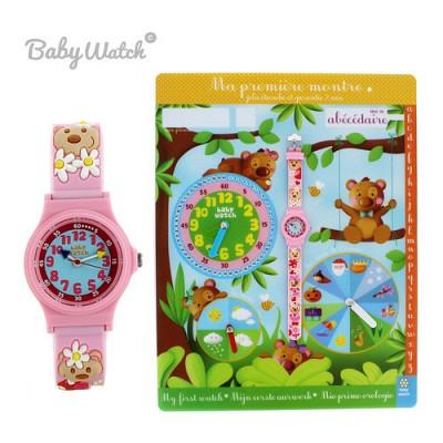 [Babywatch] 유아용 손목시계 - Ourson(아기곰)