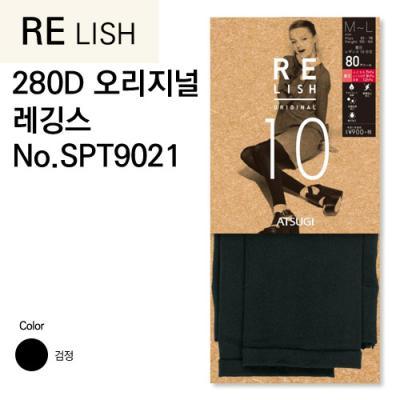 RELISH  아츠기 오리지널 압박 발목레깅스 280데니아 (SPT9021)