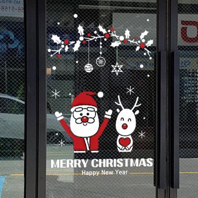 제제데코 크리스마스 눈꽃 스티커 장식 CMS4J202