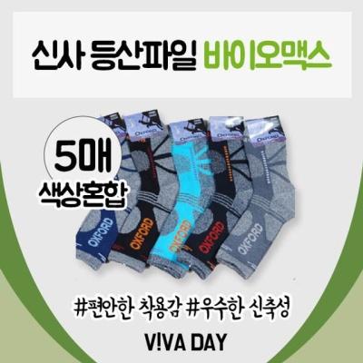VIVADAY-CS01 등산스포츠장목 26cm-5켤레(색상혼합)