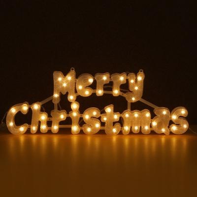 [은하수]LED 메리 크리스마스 글자 웜색전구(점멸)