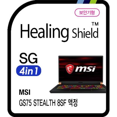 MSI GS75 스텔스 8SF 안티블루 4 in 1 보안기 1매
