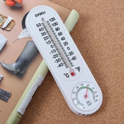 NEW 플라스틱 온도계 습도계 실내 온습도계