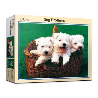 150피스 강아지 3형제 직소퍼즐 PL282