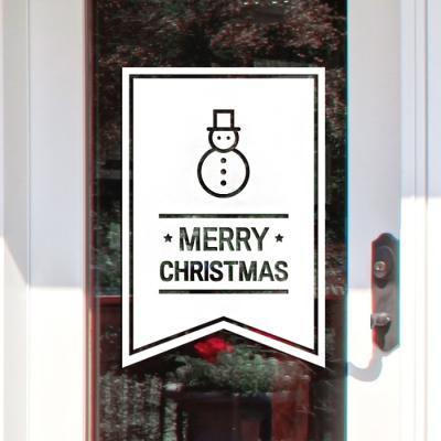 제제데코 크리스마스 눈꽃 스티커 장식 CMS4J142