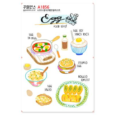 A1856-꾸밈인스스티커_음식(계란)일러스트