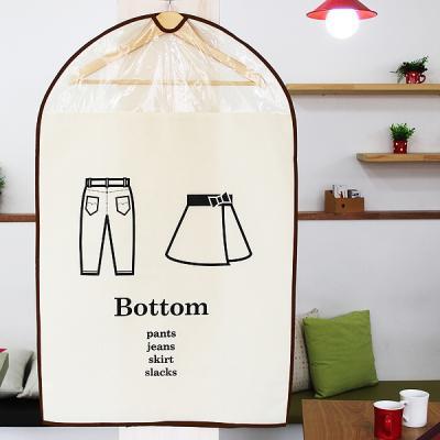 윈도우 옷 커버 3p 세트 - bottom