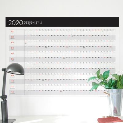 제이로그 THE 2020 맞춤 포스터 캘린더