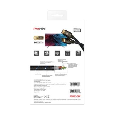 프로미니 8K 고급형 HDMI 2.1 케이블