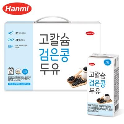 한미 고칼슘 검은콩 두유 (190ml24팩)x4박스/총96팩
