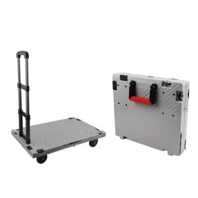 캠핑 레저 테이블 겸용 핸드카 안전 삼각대 변신