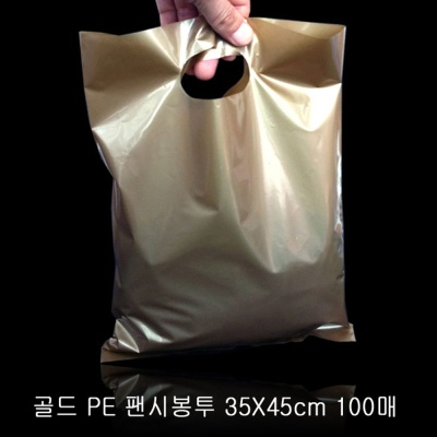 럭셔리 골드 질긴 쇼핑봉투 팬시봉투 35X45cm 100매